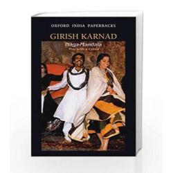 Nagamandala: Play with Cobra by Karnad Girish Book-9780195626223