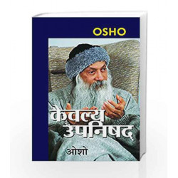 Kaivalya Upanishad by Osho Book-9789352616268