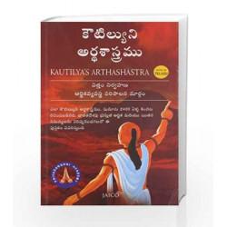 Kautilya's Arthashastra by - Book-9788184951837