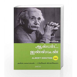 Albert Einstein by ALICE CALAPRICE & TREVOR ?L. Book-9788184955293