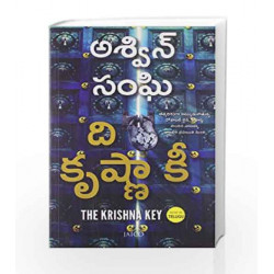 The Krishna Key (Telugu) by ASHWIN SANGHI Book-9788184955521