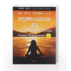 Power Pranayama by Renu Mahtani Book-9788184955057