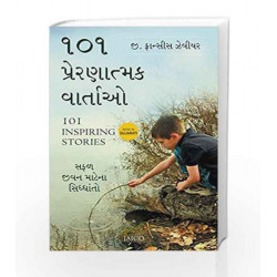101 Inspiring Stories by G. Francis Xavier Book-9788184950281