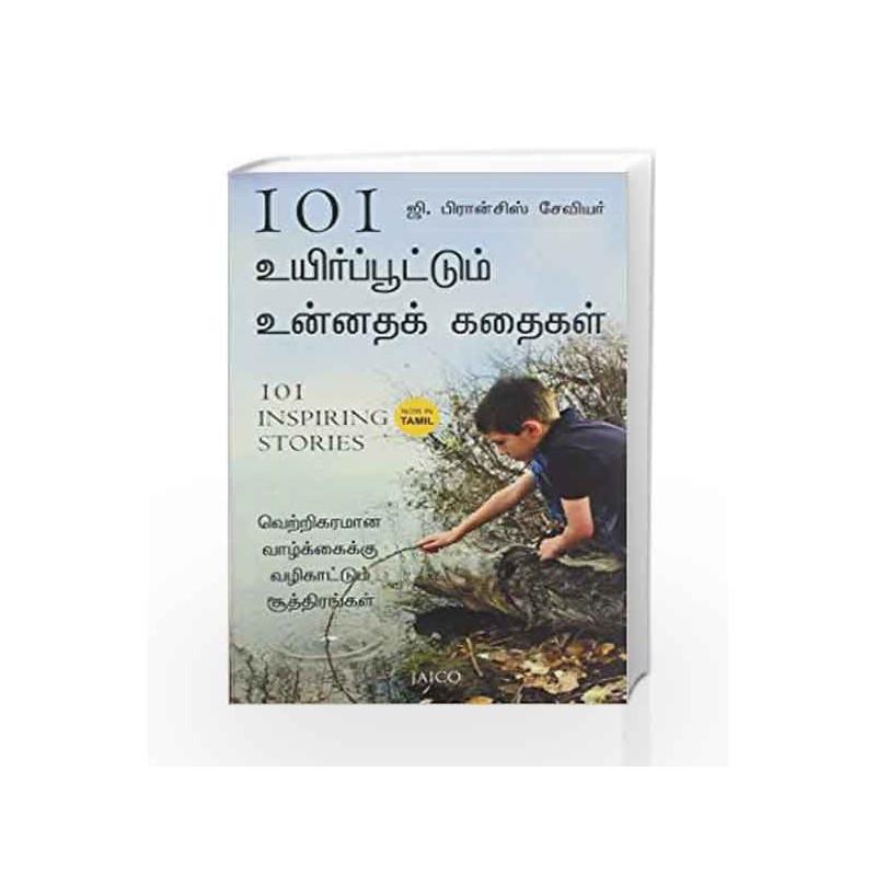101 Inspiring Stories (Tamil) by G. Francis Xavier Book-9788184955583