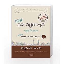 Mad Money Journey (Telugu) by Mehrab Irani Book-9788184958294