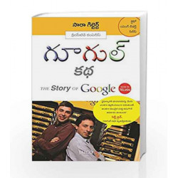 The Story of Google (Telugu) by Sara Gilbert Book-9788184956221
