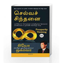 Prosperity Thinking (Tamil) by RYUHO OKAWA Book-9788184958898