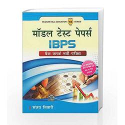 Model Test Papers IBPS Bank Clerk Bharti Pariksha by Sanjay Tiwari Book-9780071074551