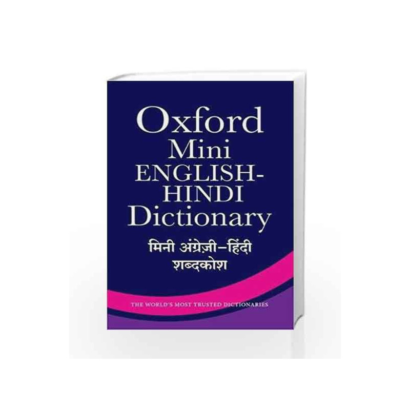 Oxford Mini English-Hindi Dictionary by Oxford University Press-Buy Online  Oxford Mini English-Hindi Dictionary Book at Best Price in