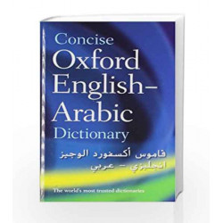oxford english to arabic dictionary pdf