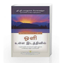 Where There is Light (Tamil) by Sri Sri Paramahansa Yogananda Book-9789383203406