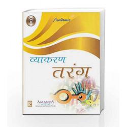 Academic Vyakaran Tarang VI by Ms. Nisha Sharma Book-9789380644363