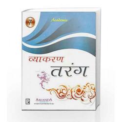 Academic Vyakaran Tarang VII by Nisha Sharma Book-9789380644417