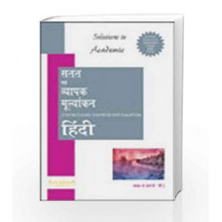 Solutions to Academic CCE in Hindi X B (Course B) by Poonam Banga Book-9789380644271