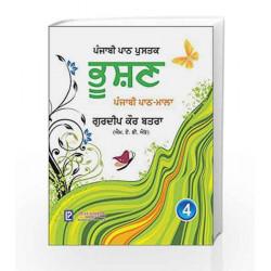 Punjabi Path Mala Bhushan-4 by Gurdeep Kaur Batra Book-9789386202611