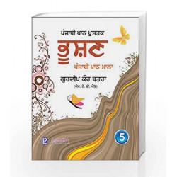 Punjabi Path Mala Bhushan-5 by Gurdeep Kaur Batra Book-9789386202628