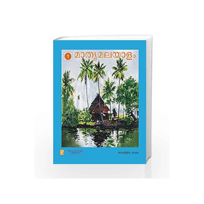 Mathru Malayalam-1 by Board of Editors-Buy Online Mathru Malayalam-1 First  edition (1 May 2016) Book at Best Price in India:Madrasshoppe com