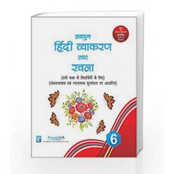 Navyug Hindi Vyakaran Rachana-VI by Dr. Ashok Batra Book-9789351380214