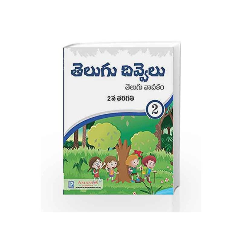 Telugu - 2 by Board Of Editors Book-9789352741175