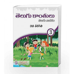 Telugu - 3 by Board Of Editors Book-9789352741182