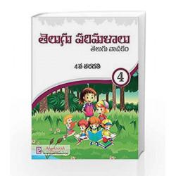 Telugu - 4 by Board Of Editors Book-9789352741199
