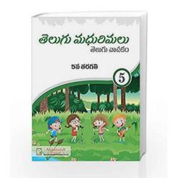 Telugu - 5 by Board Of Editors Book-9789352741205