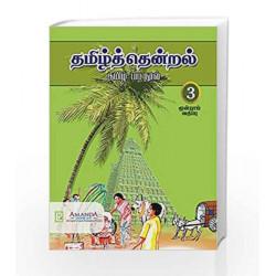Att3-4863-195-Tamil Thendral 3 by Na Book-9789385750502