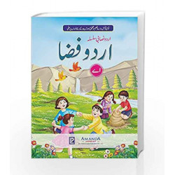 Urdu Fiza - A by Alya Parveen Book-9789386202567