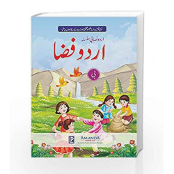 Urdu Fiza - B by Alya Parveen Book-9789386202574