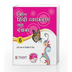 Vishesh Hindi Vyakaran Tatha Rachna 6 by Ashok Batra Book-9789380644424