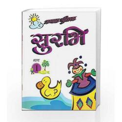 Abhayas Pustika Surbhi 1 by Ashok Batra Book-9788179680681