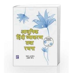 Adhunik Hindi Vyakaran IX & X (Course B) by Dr. Ashok Batra Book-9788131808269