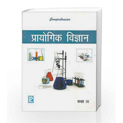 Comprehensive Practical Science IX (Hindi Medium) by V.N. Tiwari N.K. Sharma Book-9788131806852