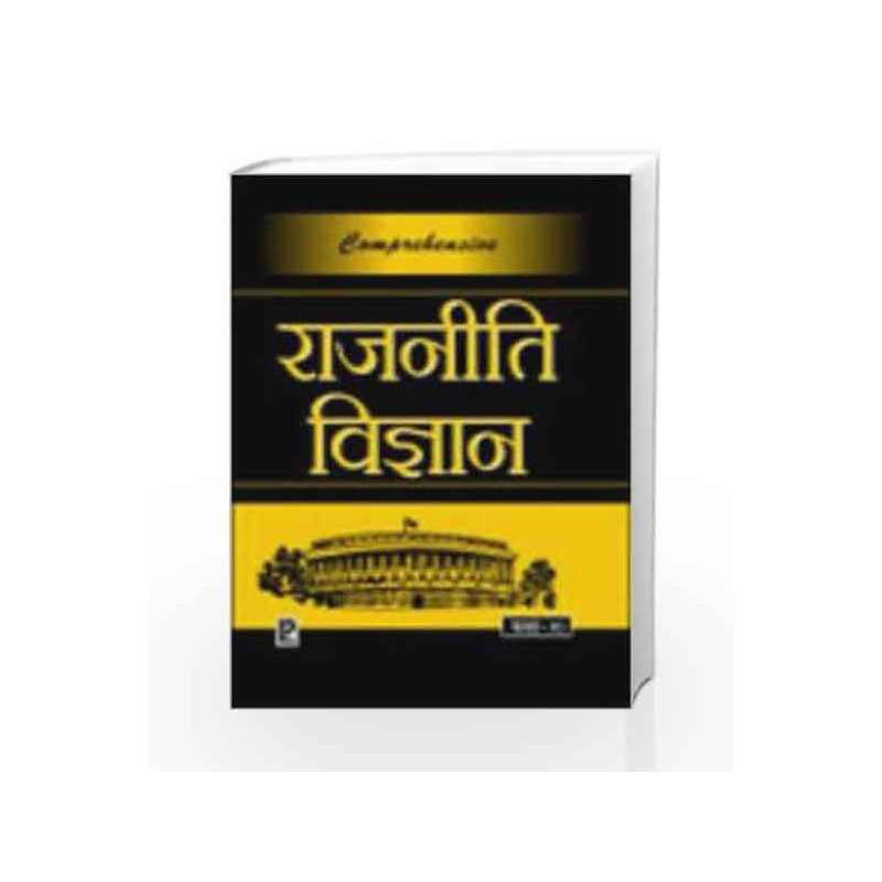 Comprehensive Political Science Class XI by Ramsakal Singh-Buy Online  Comprehensive Political Science Class XI Book at Best Price in