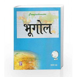 Comprehensive Geography Class XII by Ram Kumar Tiwari Book-9788131806067