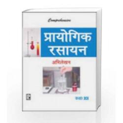 Comprehensive Practical Chemistry (Abhilekhan Class XII) by Avinash Ojha Dr. N . K. Verma Book-9788131806128