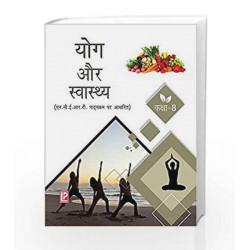 YOG AUR SWASTHYA VIII by Surender Kumar Book-9789386035639
