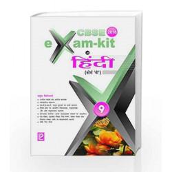 Exam kit in Hindi IX (Course B) by Vipin Guptha Book-9789352740826