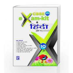 Exam kit in Hindi X (Course A) by Meera Gowtham Book-9789352740246