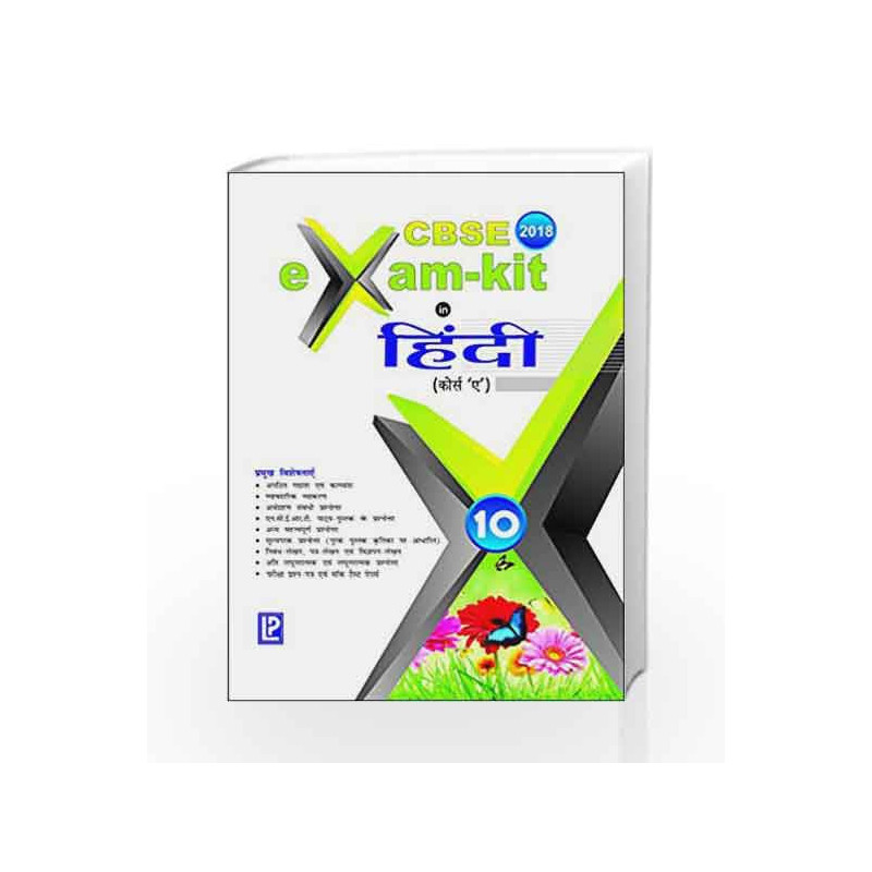 Exam kit in Hindi X (Course A) by Meera Gowtham-Buy Online Exam kit in  Hindi X (Course A) First edition (2017) Book at Best Price in