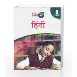 Hindi Class 8 by Full Marks Book-9788192311029