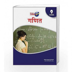 Mathematics Class 9 CBSE by Team of Exeperience Author Book-9789351550969