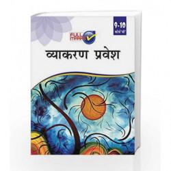 Hindi Vyakaran Pravesh Class 9-10 Course B by Urmila Gupta Book-9789351550679
