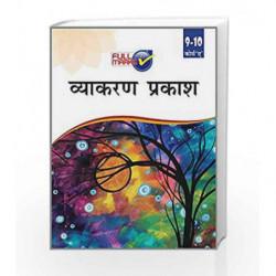 Hindi Vyakaran Prakash Class 9-10 Course A by Urmila Gupta Book-9789351550723