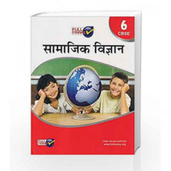 Social Science - Class 6 (Hindi) by Full Marks Book-9789381957226