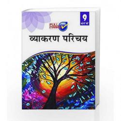 Hindi Vyakaran Parichay-B Class 9 by Urmila Gupta Book-9789351551119