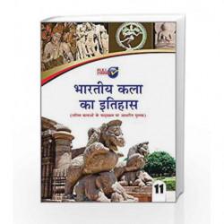 History of Indian Art Class 11 by Devender Kumari Book-9789351550372