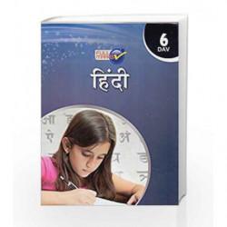 DAV - Hindi Class 6 by Full Marks Book-9789382741886