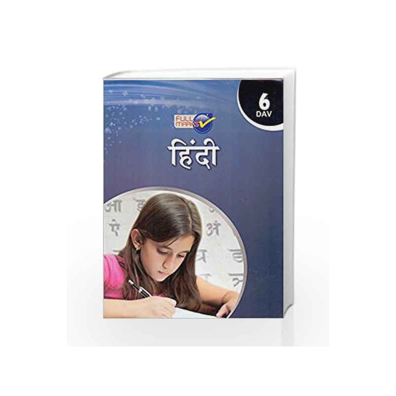 DAV - Hindi Class 6 by Full Marks-Buy Online DAV - Hindi Class 6 Book at  Best Price in India:Madrasshoppe com