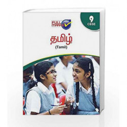 Tamil Class 9 by Full Marks Book-9789351550235
